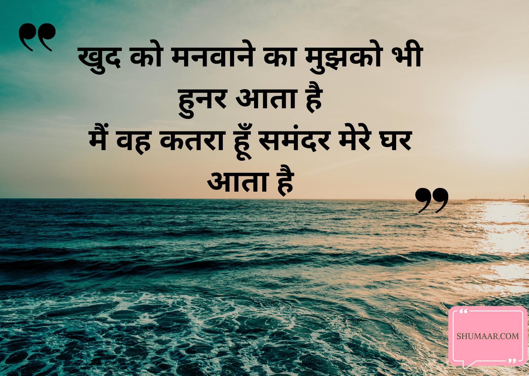 mirza ghalib poetry in urdu mirza ghalib sad shayari galib ki shayari on life in hindi ghalib shayari in English