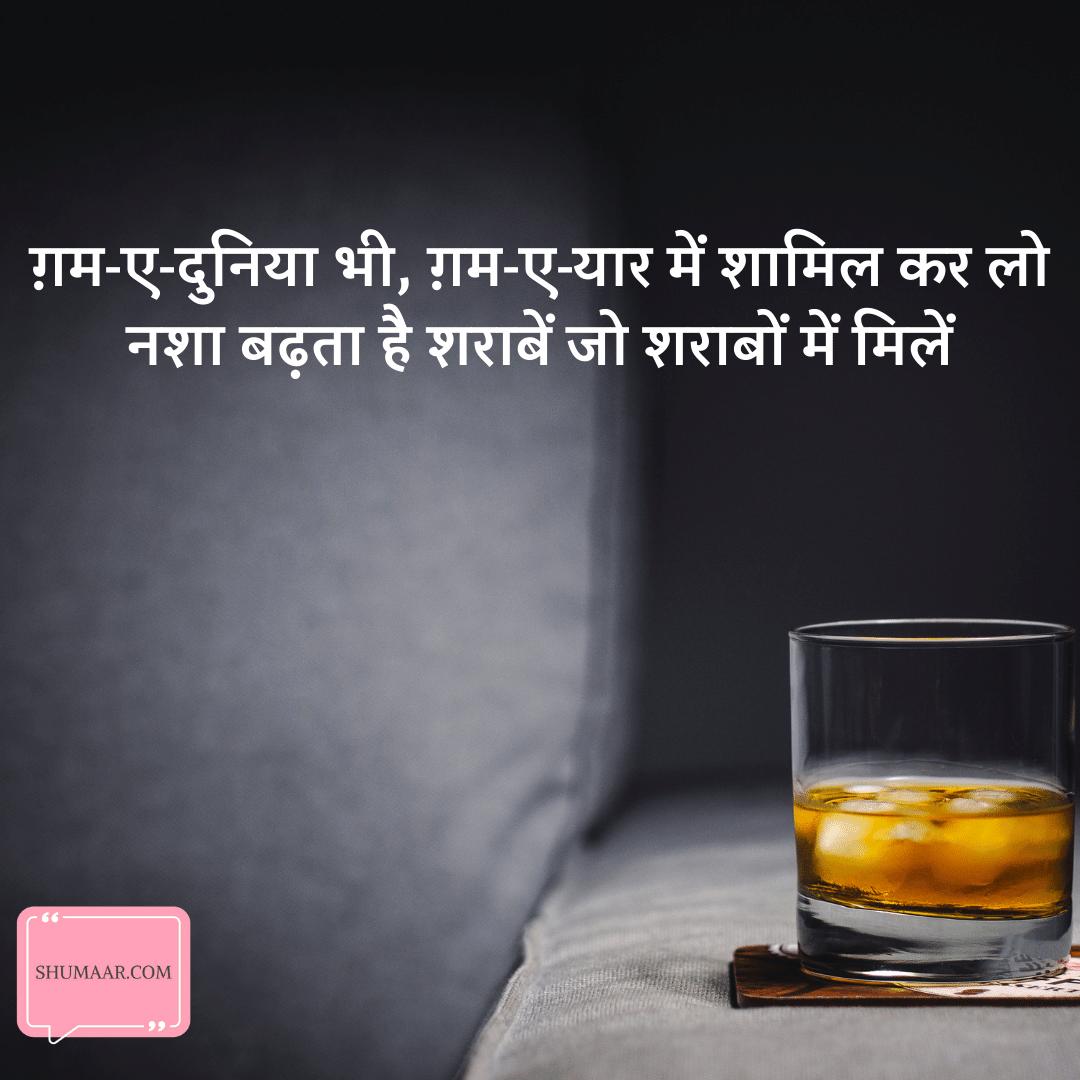 matlabi duniya quotes in English duniya status in hindi duniya matlabi status