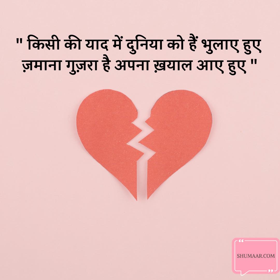 Matlabi Duniya Shayari Status matlabi duniya quotes  matlabi duniya status in hindi matlab ki duniya