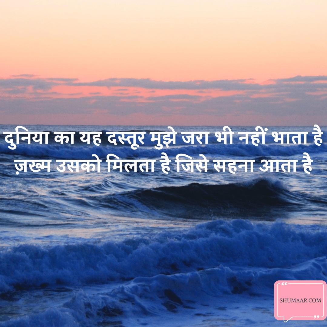 Matlabi Duniya Shayari Status matlabi duniya quotes  matlabi duniya status in hindi matlab ki duniya shayari status
